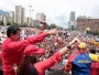 The Venezuelan people offered the world a lesson